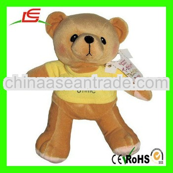 LE-D601 Cherished Teddies Smile Yellow T-shirt Plush Toy Bear